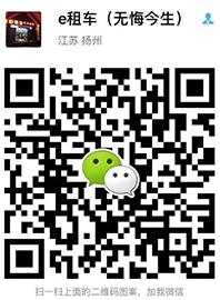92A829422B37900264951F45DE3F8BED 副本.jpg