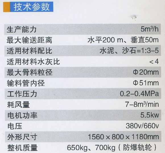 20101011222651[1].jpg