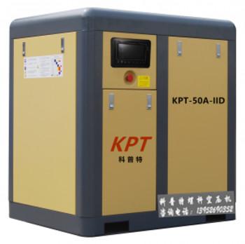 两级压缩永磁变频螺杆机 37KW