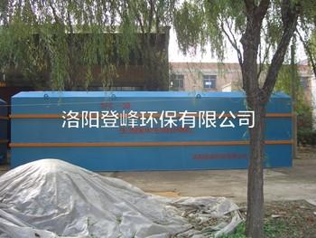 小区污水处理设备 (5)