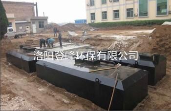 小區污水處理設備 (3)