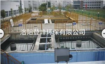 涂装污水处理设备 (1)