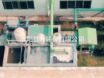 涂裝污水處理設備 (2)