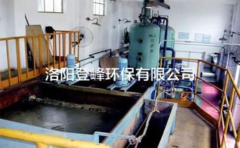 涂装污水处理设备 (5)