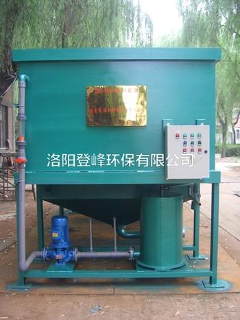 矿井污水处理设备 (3)
