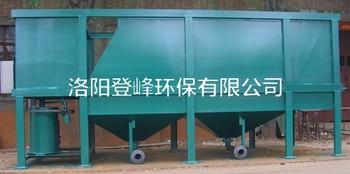 礦井污水處理設備 (4)