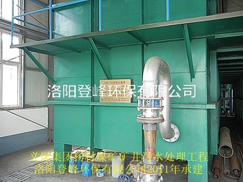 礦井污水處理設備 (7)