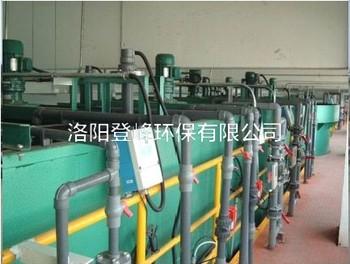 焦化污水處理設備 (1)