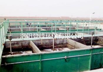 焦化污水處理設備 (2)