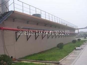 焦化污水處理設備 (5)