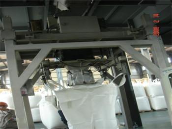 吨袋包装秤/吨袋包装机