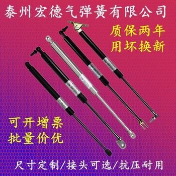 抓烟机 伸缩气弹簧 液压支撑杆 气动推杆 气压顶杆 缓冲阻尼器
