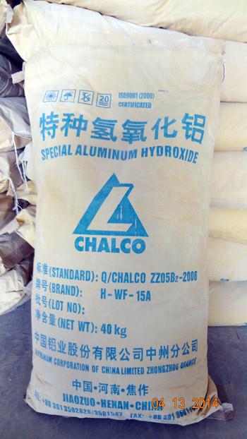 特种氢氧化铝