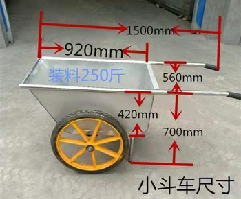 不锈钢运料车