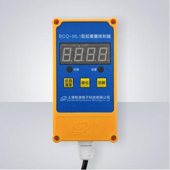 BCQ-ML1起重量限制器