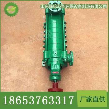 矿用多级离心泵技术优势 矿用多级离心泵参数