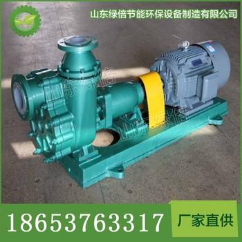 FZB系列自吸离心泵主要用途 自吸离心泵直销