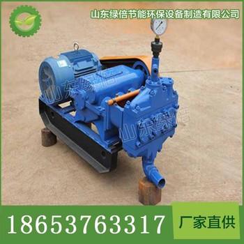 BW-150型泥浆泵操作安全 泥浆泵功能