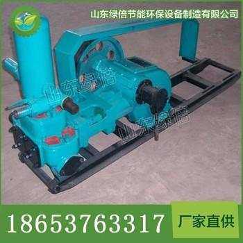 BW200型泥浆泵性能参数 泥浆泵功能