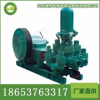 BW-850/2B泥浆泵灵活方便 泥浆泵噪音低