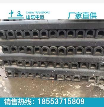 浙江厂家直销D型橡胶护舷 橡胶护舷规格 各种型号橡胶护舷