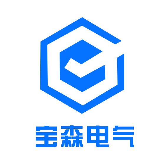 濮阳市宝森电气设备有限公司
