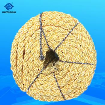 高性能聚酯聚丙烯混合缆绳