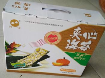 【连云港特产】神仙紫菜大包装 芝麻南瓜子仁海苔即食礼盒包邮