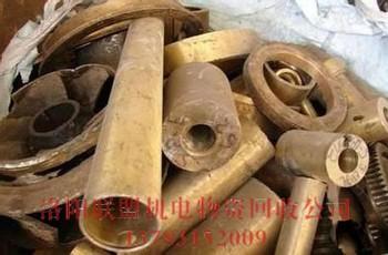 有色金属回收 (5)