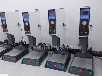 超声波塑料焊接机的应用的范围