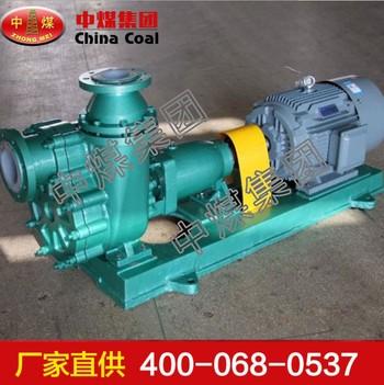 FZB系列自吸离心泵 FZB系列自吸离心泵现货