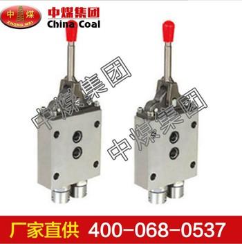 FHS400/31.5型换向阀 FHS400/31.5型换向阀现货