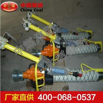 MQTB气动支腿式帮锚杆钻机 MQTB气动支腿式帮锚杆钻机直销