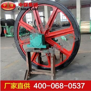 矿用天轮 矿用天轮加工