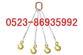尼龙吊装绳组合吊具
