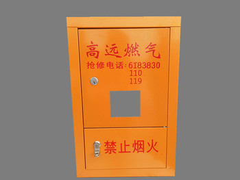钢制喷塑表箱