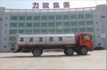东风4*4鲜奶运输车(15-20)
