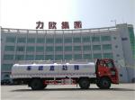 解放4*4鲜奶运输车(15-17立方)