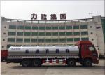 解放8*4鲜奶运输车(25立方)