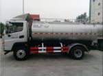凯瑞轻型鲜奶运输车(5-9立方)