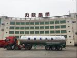 鲜奶半挂运输车 (33立方)