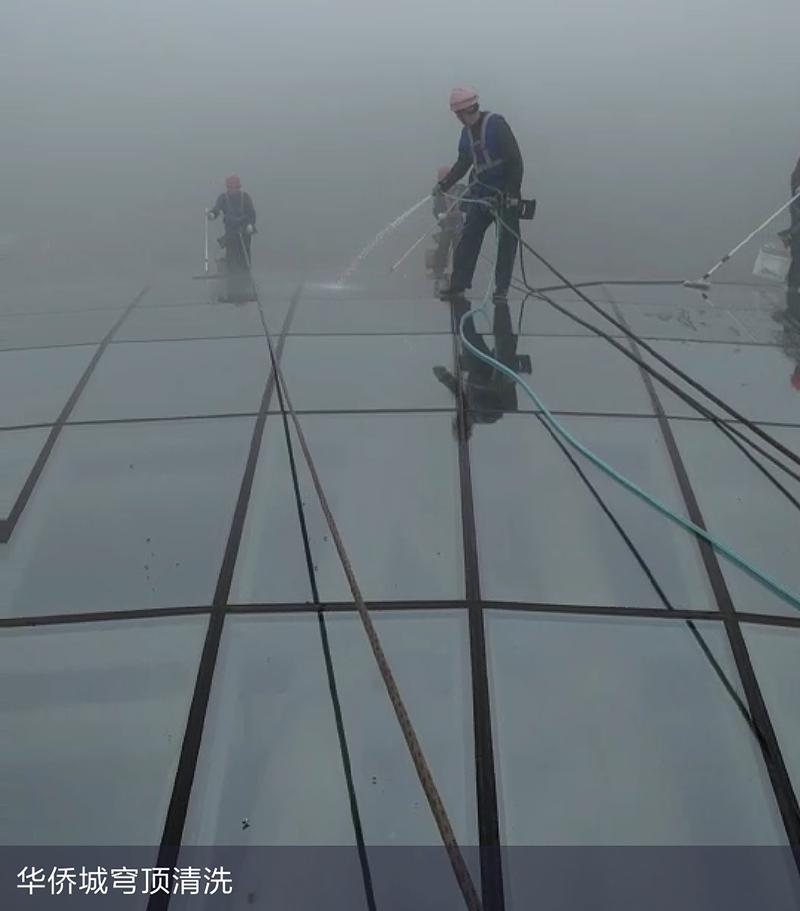 華僑城穹頂清洗