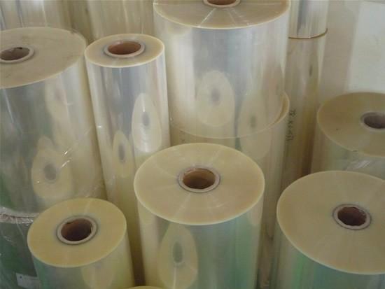 BOPP(CPP)包装膜