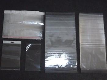 BOPP(CPP)包装袋1