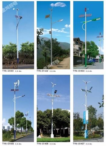 太阳能灯系列 (2)