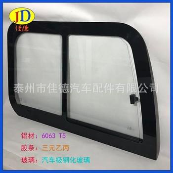 开孔玻璃侧窗