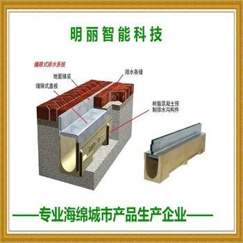 厂家直产成品线性树脂混凝土排水沟201304不锈钢缝隙式中缝盖板