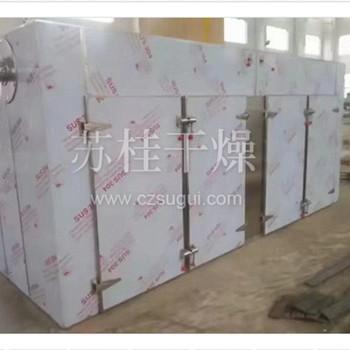 非标恒温热风循环烘箱,烘箱厂家批发,药用烘箱,烘干箱