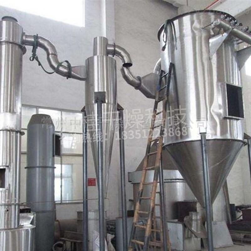 旋转闪蒸干燥机  厂家供应XSG系列旋转闪蒸干燥机设备