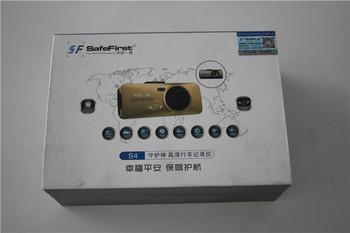 平安1号行车记录仪